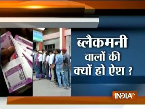 No relief from cash crunch even after 25 days of demonetisation