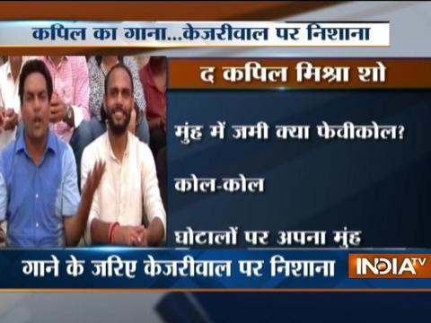 Kapil Mishra trolls Arvind Kejriwal with sonu song parody