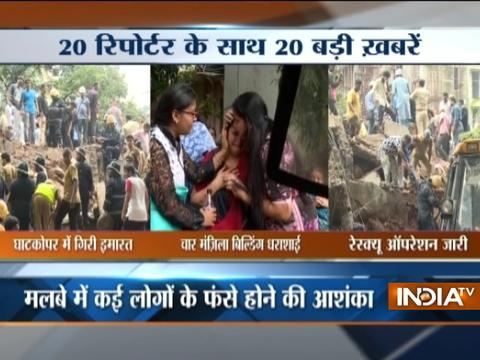 Top 20 Reporter | 25th July, 2017 ( Part 1 ) - India TV