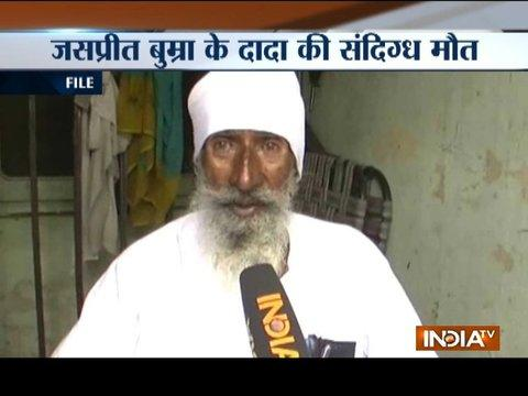 Ahmedabad: Jasprit Bumrah's grandfather found dead in a river