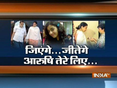 Aarushi Murder Case: Will the real murderer ever be caught?