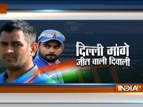 India vs New Zealand. 2nd ODI: India won the toss, elects to bowl first  