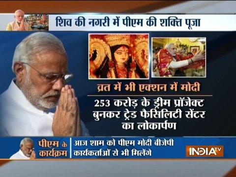 Prime Minister Narendra Modi will begin his two-day visit to Varanasi today