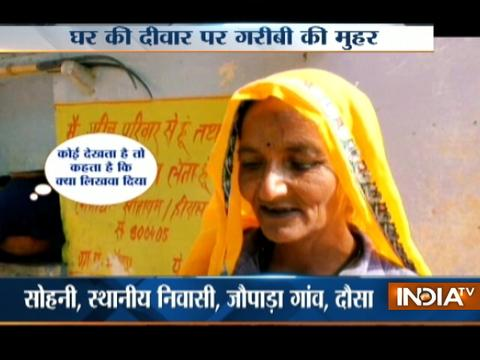 Govt officials mocked poor, wrote acceptance of proverty outside their house in Rajasthan