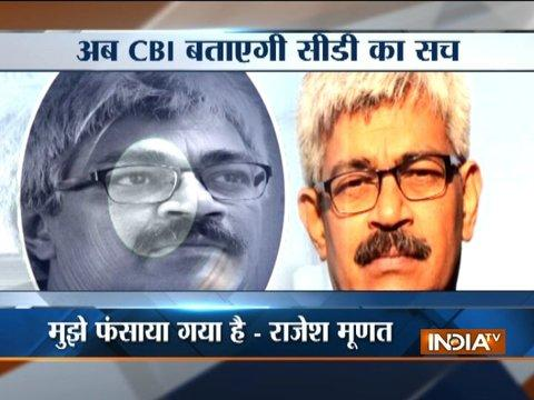 CBI to investigate Chhattisgarh PWD Minister Rajesh Munat's sex CD case