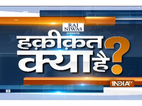 Haqikat Kya Hai: India gives proof on Uri attack, names militants and guides