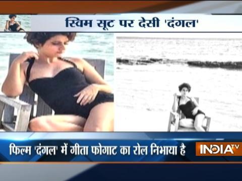 Fatima Sana Shaikh gets slammed for wearing swimsuit during Ramzan