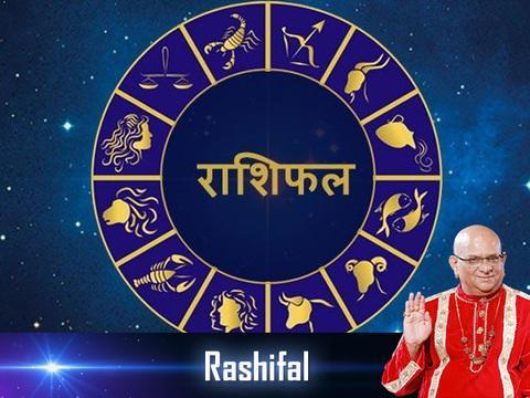 Bhavishyavani : Daily Horoscope   6th December, 2017