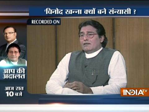 I completed all my films, then I became a sanyasi : Late Vinod Khanna in Aap Ki Adalat