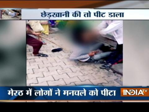 Mob brutally thrashes youth for allegedly teasing girls, video uploaded on social media