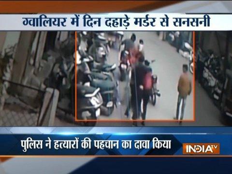 मध्य प्रदेश: ग्वालियर में पांच लोग ने की एक युवक की गोली मार कर हत्या