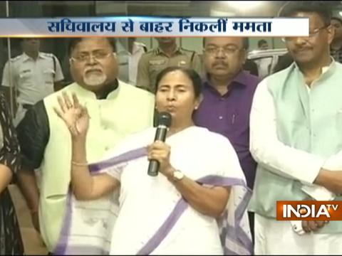 Just want to say that Modiji is looting people's money says West Bengal CM