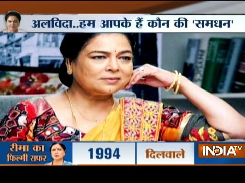Bollywood condoles demise of veteran actress Reem Lagoo