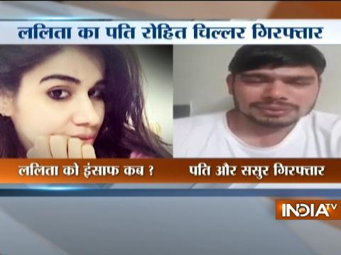National kabbadi player Rohit Kumar arrested over wife's suicide