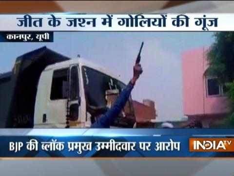 Several gun-shot fired to celebrate BJP leader's victory in Kanpur