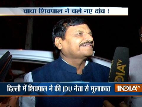 Shivpal Yadav invites JD(U) leaders K. C. Tyagi for SP's November 5 event
