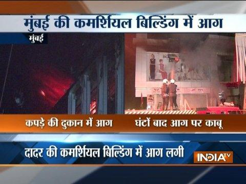 Cloth store catches fire in Mumbai, goods worth lakhs gutted
