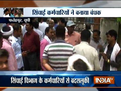 Irrigation department officers kept hostage by alleged Yuva Vahini workers in Fatehpur, UP