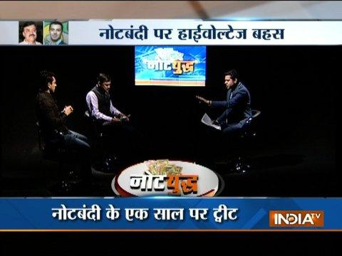 G. V. L. Narasimha Rao Vs Tehseen Poonawalla debate over effects of Note ban