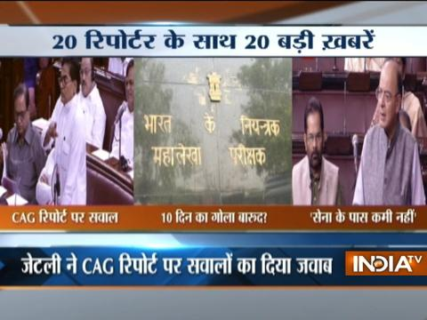 Top 20 Reporter | 25th July, 2017 ( Part 3 ) - India TV