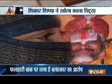 Rajasthan: Alwar-based Falahari baba booked for 'raping' student