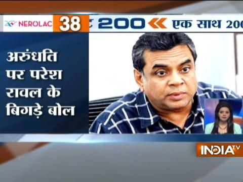 Superfast 200 | 22nd May 2017, 5:00 PM ( Part 1 )