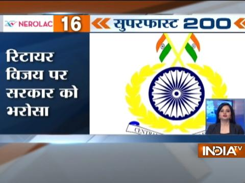 Superfast 200 | 27th April, 2017, ( Part 1 ) - India TV