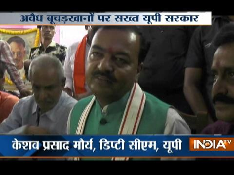 Govt will continue to act against illegal slaughter house, says Keshav Maurya