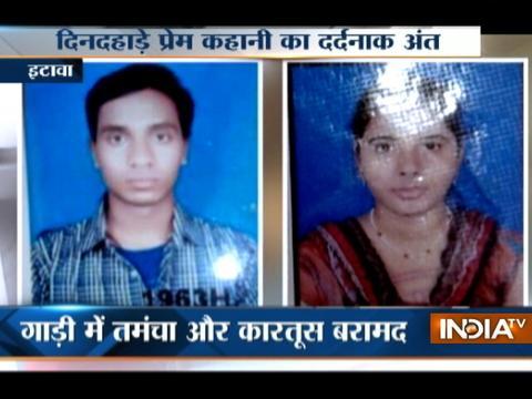 Uttar Pradesh: Etawah couple found dead in a car