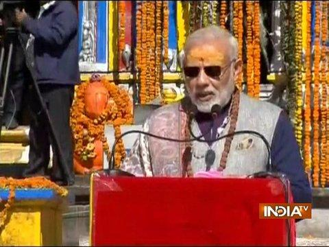 Dream to make Uttarakhand an organic state : PM Modi in Kedarnath