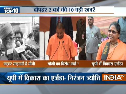 10 News in 10 Minutes | 20th March, 2017
