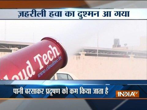 Killer smog: Haryana's Cloud tech company manufactures machine to fight air pollution