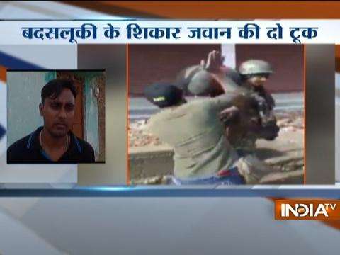 Watch reaction of CRPF jawan who got attacked by stone pelters and reveals what exactly happened