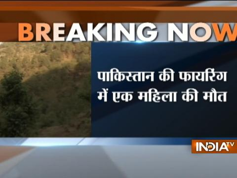One woman killed in ceasefire violation by Pakistan in Poonch of Kashmir