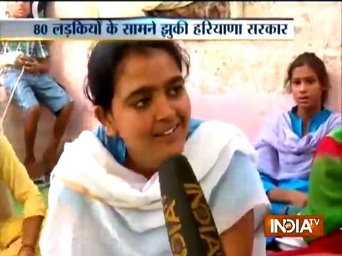 Aaj Ki Baat Good News: Haryana Govt to upgrade school in Rewari after hunger strike by girls