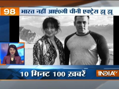 News 100 | 21st June, 2017