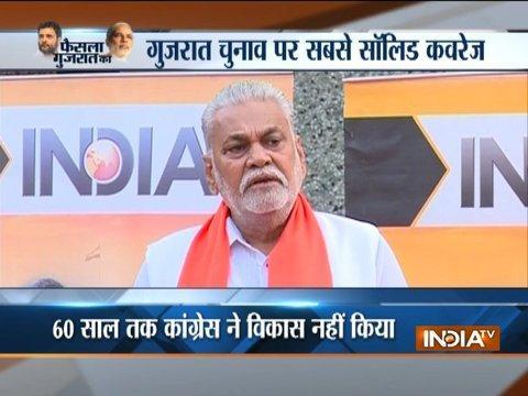 Faisla Gujarat Ka: Congress is making a mockery of development in Gujarat, says Parshottam Rupala