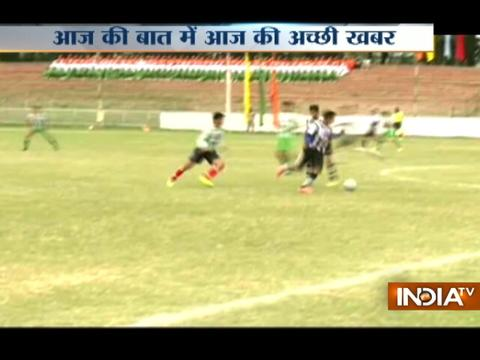 Aaj Ki Baat Good News: Boys-Girls took part in the football competition organized by CRPF in JK
