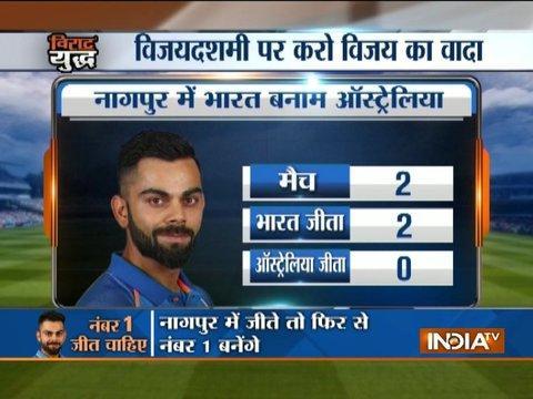 India eye a fourth win in Nagpur in the final ODI against Australia