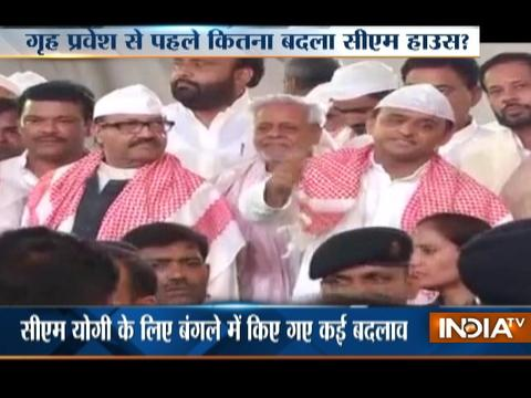 Aaj Ki Pehli Khabar | 29th March, 2017
