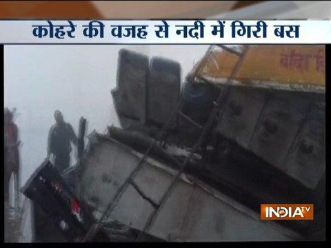 Bus accident in Uttar Pradesh's Banda district due to heavy fog