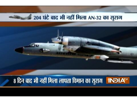 The Mystery of Indian Indian Air Force AN-32 aircraft missing with 29 on board