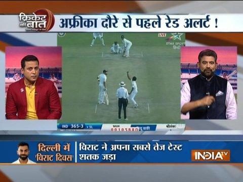 Pressure mounting on Ajinkya Rahane after another poor display