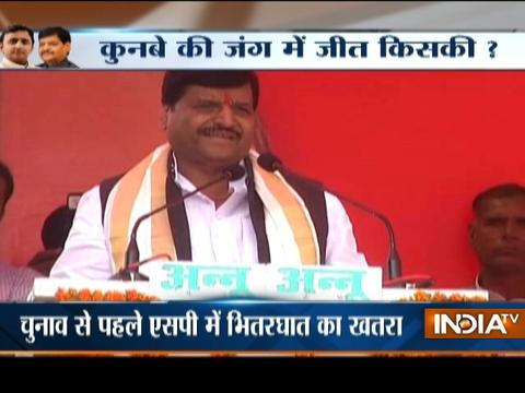 UP Polls 2017: War of Words between Akhilesh and Shivpal continues
