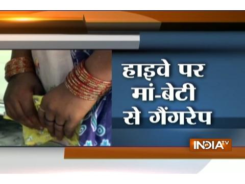 Question over women security in UP after mother-daughter gang raped in