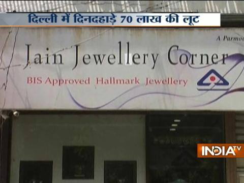 Robbers loot Rs 70 lakh from jewellery shop in Delhi