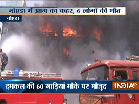 6 killed as fire broke out at an electronics factory in Sector 11, Noida (UP)