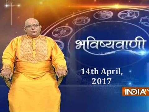 Bhavishyavani | 14th April, 2017