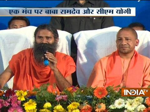 UP CM Yogi Adityanath and Yoga Guru Baba Ramdev addresses conference over Yog Mahotsav