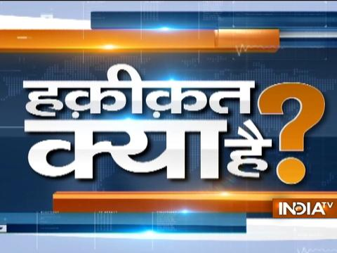 Haqikat Kya Hai: Truth behind a nexus of politicians, banks and businessmen converting black money to pink